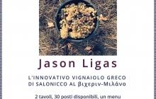 01 - Bicerin presenta Jason Ligas
